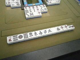 tatsu09141