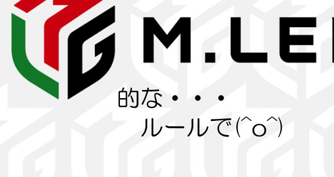 Mリーグルール(サークル一向聴Ver)